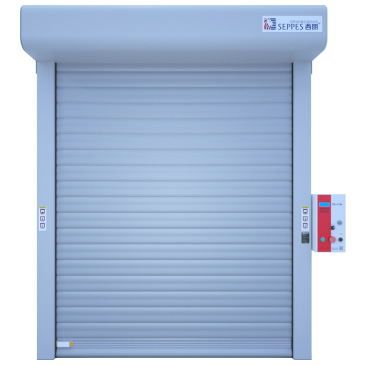 Seppes Thermal Insulation Fast Door